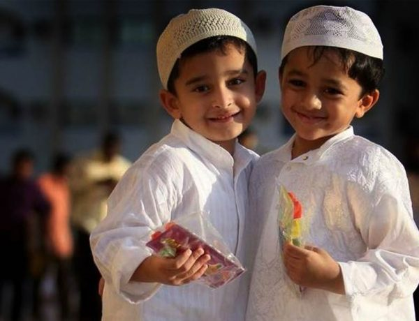 Happy Eid 2018, What Is Eid Ul-Fitr, How Eid Ul-Fitr is celebrated